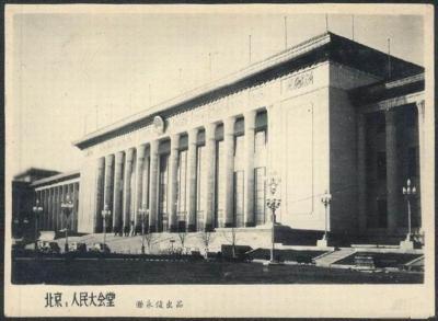 【党史故事】1959年首都十大建筑