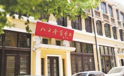八七会议:历史在江城转折