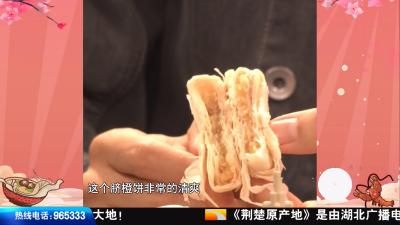 【小朱配琦来啦】秭归脐橙馅的馅饼,您吃过吗?