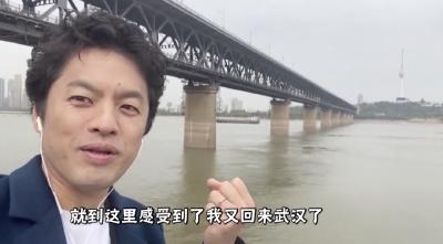 爱上湖北丨日本导演竹内亮:英雄的城 团结的人 好吃的面