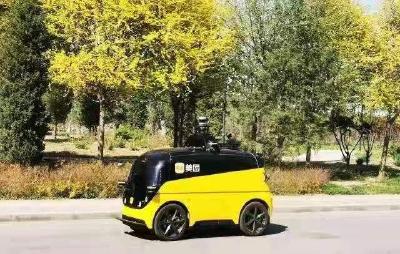 美团发布新一代自研无人配送车 将加大投入科技创新