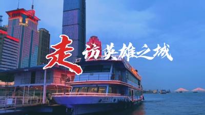 他媒报道 | 广西综艺旅游:走访英雄之城