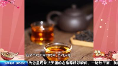 【小朱配琦来啦】宜昌宜红茶