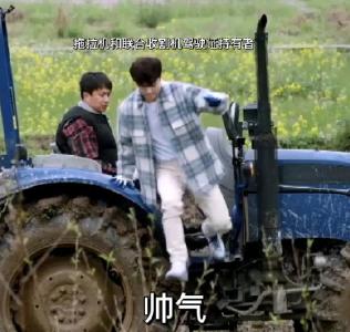 参加个综艺,张艺兴就拿下了拖拉机驾驶证?