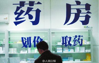 """谁在逼""""张煜医生""""删帖?"""