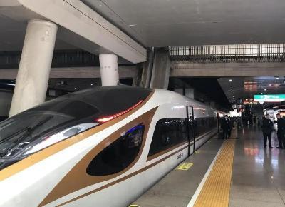 """""""五一""""火车票搜索量暴增,武汉成最热门目的地之一"""