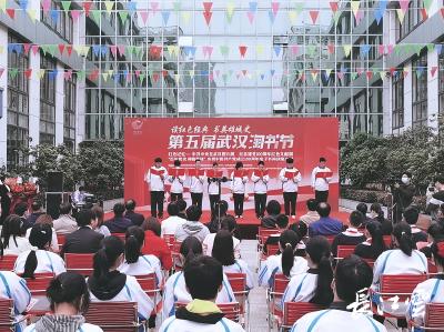 """全民阅读书香满城 第五届""""武汉淘书节""""开幕"""