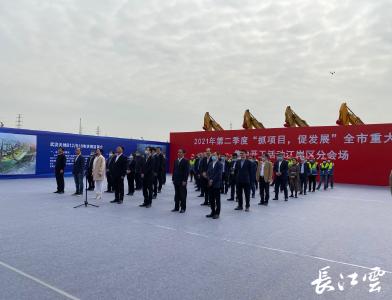 投资80亿元!武汉长江新城起步区将添新地标