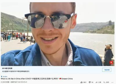 他在中国度假,外国网友羡慕了