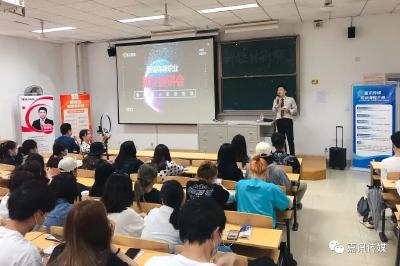 """嘉讯传媒""""新媒体新职业就业前景""""第六站巡回宣讲会在武汉信息传播职业技术学院顺利召开"""