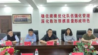 武汉市人才局莅临汉口学院开展大学生就业调研座谈会!