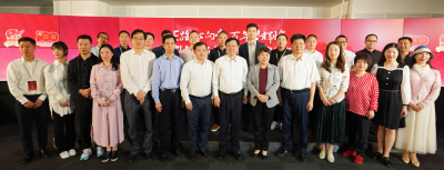 湖北省首次认定20个正能量网络大V工作室