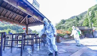 文旅部:各地进一步加强五一假期出行疫情防控