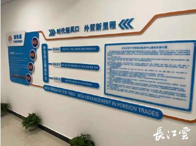 """助力中小企业外贸""""突围"""" ,荆州市沙市区税务局这样做"""