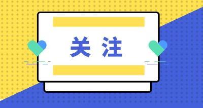王毅将出席东亚合作系列外长会