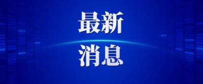 武汉发现7名外来务工人员核酸检测阳性