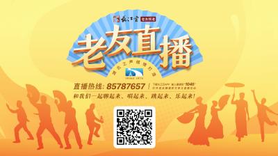 第十届中国创新创业大赛(湖北赛区)即将开赛