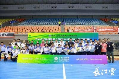 湖北获全运会群众比赛五人制足球企事业组冠军 湖北省体育代表团致贺电