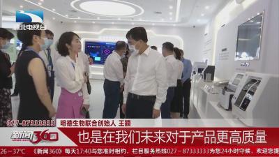 第12届中国医疗器械监督管理国际会议在汉召开