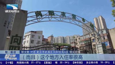 """武汉:小区公共停车场咋成了""""夜市"""" ?"""
