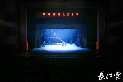 潜江原创花鼓戏《红荷》惊艳亮相第四届湖北艺术节
