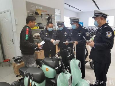 6种违法违规行为被叫停!武汉严查电动自行车非法改装