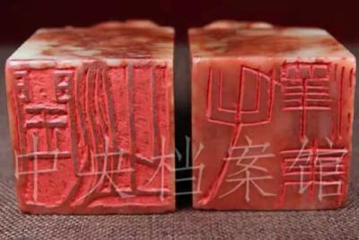 """毛泽东与齐白石曾争夺一幅""""废画"""",留下一段历史佳话"""