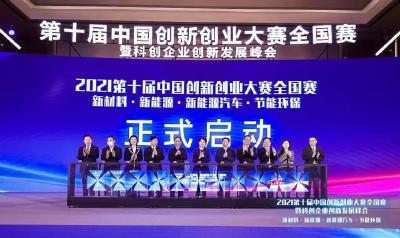 """湖北发布首批""""新物种""""企业名单,光谷214家企业入选,约占4成"""