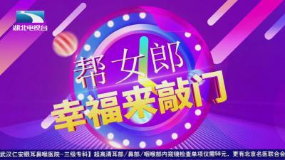 武汉:感恩社区回报社区   七旬老人义务打扫12年