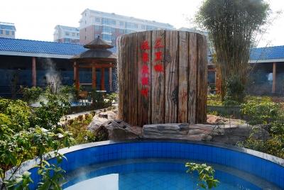 三里畈溫泉