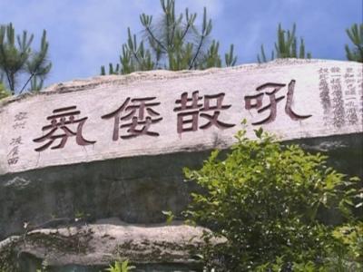 寻访胜利镇泗洲山抗战石刻群