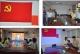 县招商局.产业办集中收看中共中央庆祝中国共产党成立95周年大会
