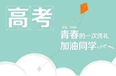 湖北省2017年高考招生政策出炉