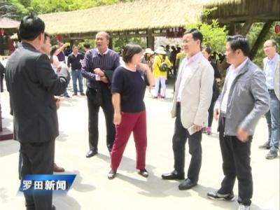 陈家伟在我县调研旅游资源整合和安全生产工作