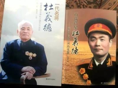 """说传承∣寻访罗田:将门虎子的""""一带一路"""""""