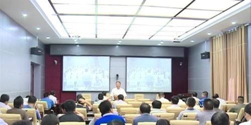 我县组织收看全省第十三次法制宣传教育工作电视电话会