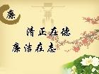 """李欢:109则故事里的""""中国智慧"""""""