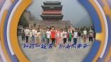 走遍罗田之北京研学夏令营上集
