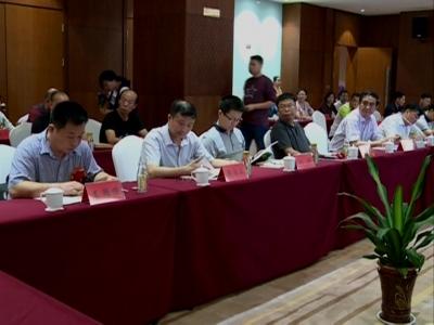 海南省湖北商会回乡投资企业座谈会在我县召开