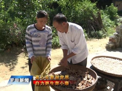 胡跃煊:抢抓机遇搞产业 带动乡亲早脱贫