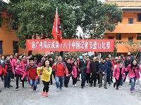 縣廣電局組織慶祝第十八個中國記者節活動