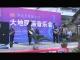 湖北省乡建大讲堂暨大地民谣音乐会在我县举行