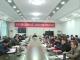 县第十五次党代会第二次会议举行县委全委会、各代表团团长第一次会议