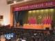 中国共产党罗田县第十五次代表大会第二次会议开幕