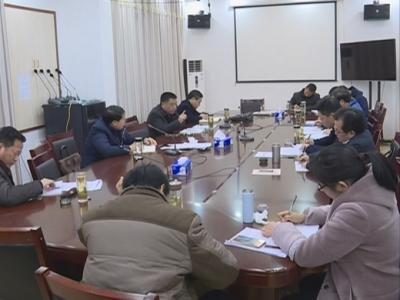 汪柏坤到县扶贫指挥部办公室专题调研脱贫攻坚工作