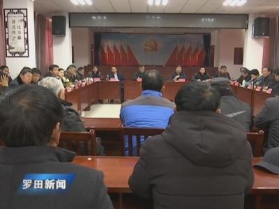 余友斌调研白莲河水库库区群众转产就业生活工作