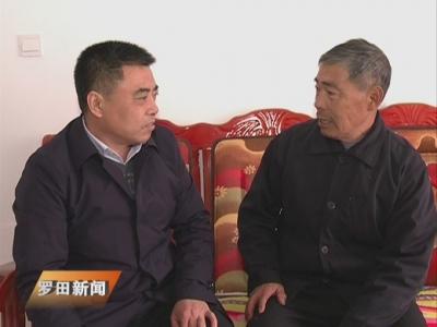 汪柏坤到胜利镇武钢新村与搬迁贫困群众共迎新春