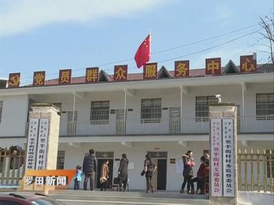"""白莲河乡""""十通十有""""工程建设   让农村成为安居乐业的美丽家园"""