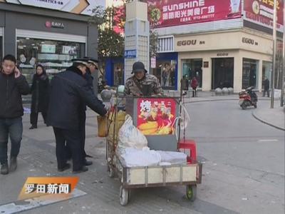 县城管局:春节坚守岗位 维护城区市容环境