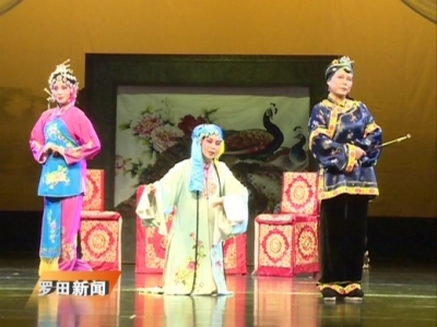 我县地方戏曲《费姐》在黄冈市黄梅戏大剧院展演